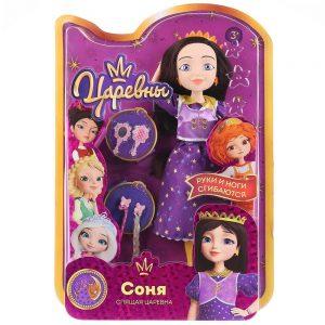 Кукла из мультфильма Царевны: царевна Соня 29 см с аксессуарами, лицензия